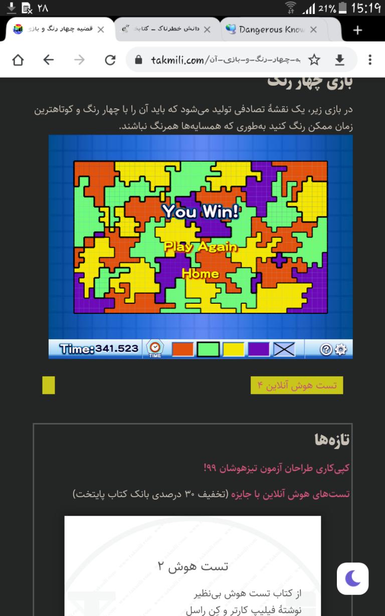 Screenshot_2021-06-18-15-19-33.png
